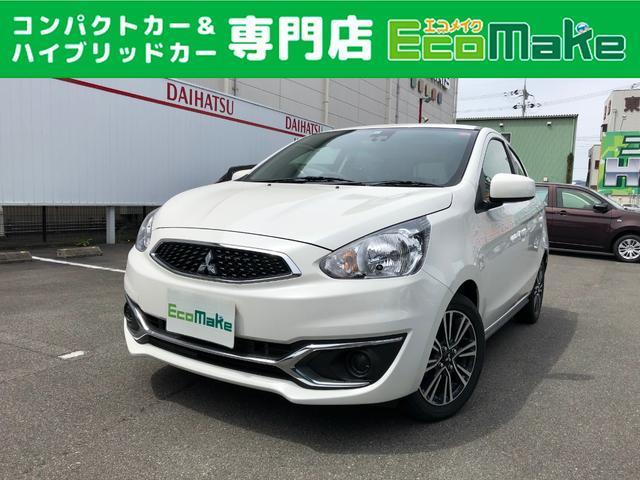 三菱 M 登録済未使用車 キーフリー 衝突軽減ブレーキ 禁煙車