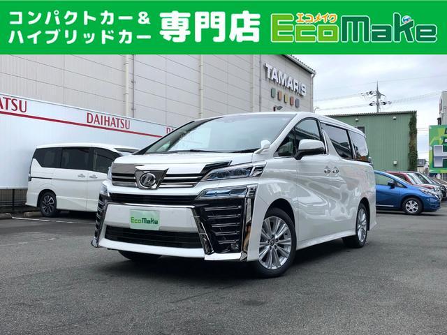 トヨタ 2.5Z 登録済未使用車 両側電動スライド スペアタイヤ