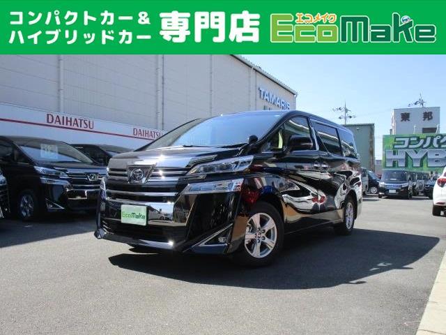 トヨタ 2.5X 登録済未使用車 Dオーディオ 両電スライド 禁煙車