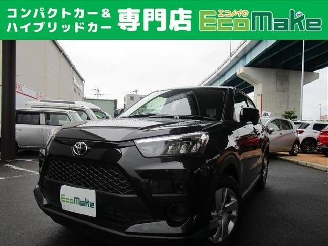トヨタ X S 登録済未使用車 禁煙車 衝突軽減ブレーキ