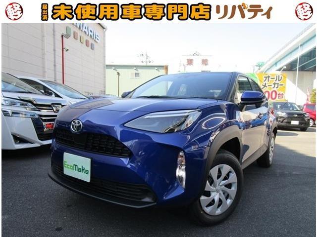 トヨタ X 登録済未使用車 禁煙車 衝突軽減ブレーキ