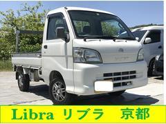 ハイゼットトラックエアコン・パワステ スペシャル オートマ エアコン 記録簿