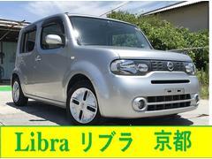 キューブ15X V 車検整備付 キーフリーナビTV DVD Bカメラ