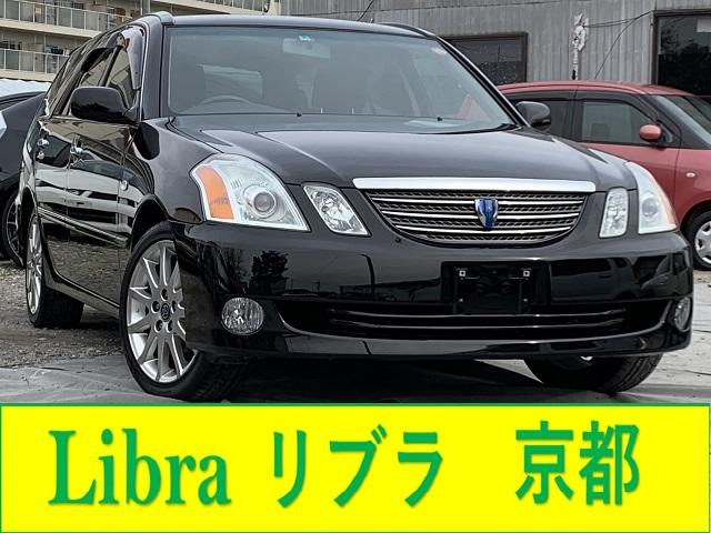 トヨタ 2.5iR-S 35thアニバーサリー車検整備付 HDDナビ