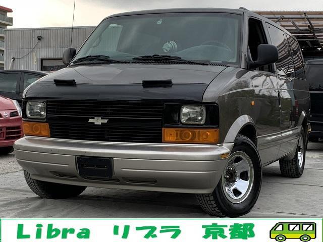シボレー LS 4WD 車検整備付 1ナンバー ナビTV Rモニター