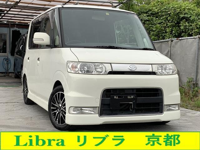 ダイハツ カスタムL 車検整備付 ナビTV 黒革調シートカバー14AW
