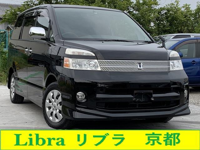 トヨタ Z 煌 車検整備付 両側Pドア ナビTV Bカメラ ETC