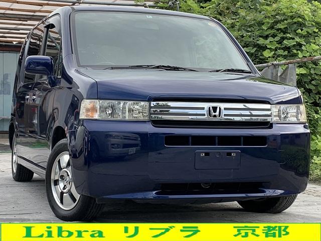 ホンダ AーL/車検整備付き/ナビTV/タイミングチェーン車/車中泊