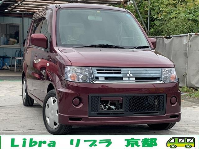 三菱 G/車検整備付/キーレス/HDDナビ/DVD/内外装仕上済