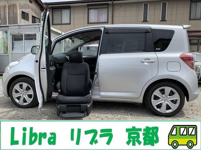 トヨタ Gウェルキャブ助手席リフトアップB手動車いす用収納装置電動式