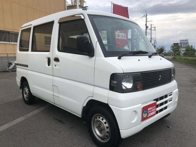 三菱 CDハイルーフ 貨物登録車両