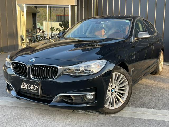 BMW 320iグランツーリスモ ラグジュアリー ワンオーナー 純正ナビ ブルートゥース ツインターボ クルーズコントロール 本革パワーシート シートヒーター レーンキープアシスト アイドリングストップ パーキングソナー ミラーinETC Bカメラ