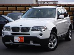 BMW X3xDrive 25i 正規輸入車 最終モデル 禁煙車