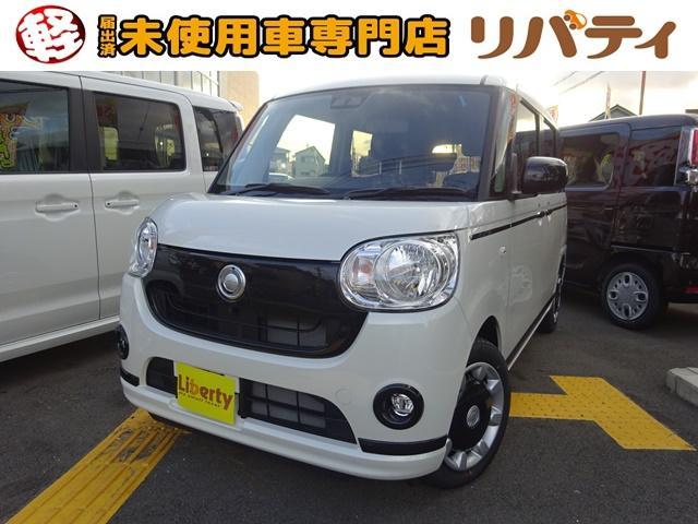 Xブラックアクセントリミテッド SAIII 届出済未使用車(1枚目)
