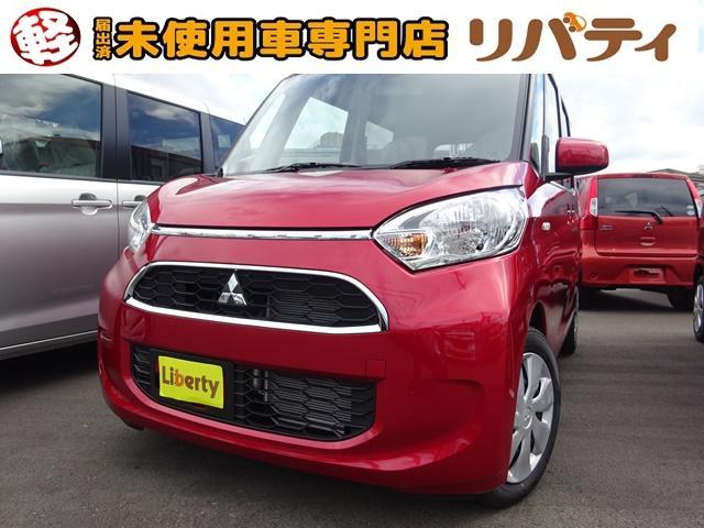 三菱 M e-アシストレス 届出済未使用車 キーレス 禁煙車