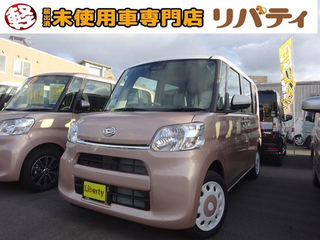 ダイハツ X ホワイトアクセントSAIII 届出済未使用車