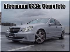 M・ベンツCクラス kleemann C32K complete