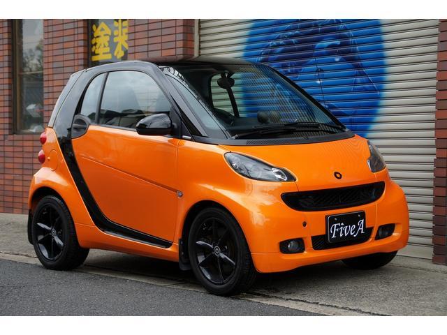 スマート エディション ナイトオレンジクーペ mhd150台限定モデル
