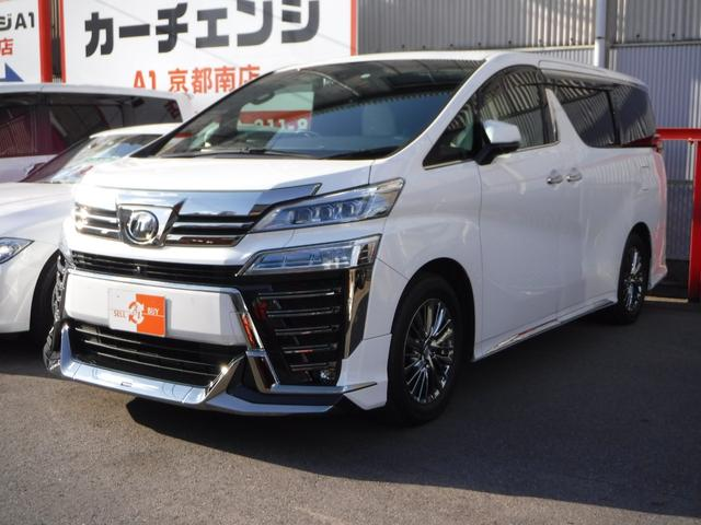トヨタ 3.5エグゼクティブラウンジZ
