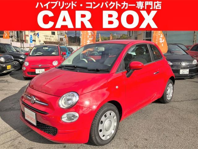 フィアット 1.2 ポップ carplay Bluetooth 禁煙車