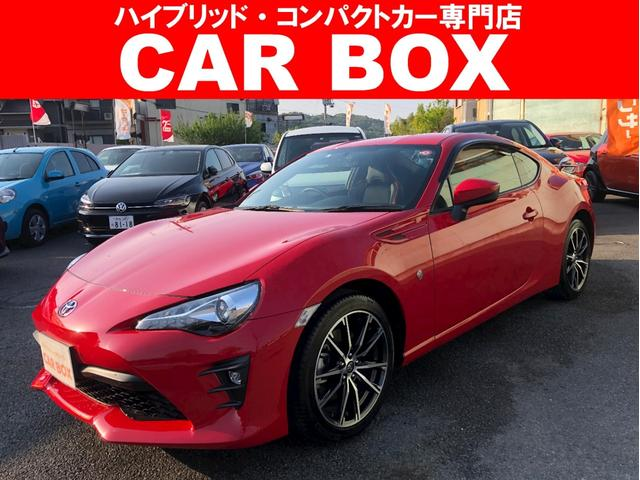 トヨタ GTリミテッド 純正ナビ フルセグ ETC Bカメラ 禁煙車