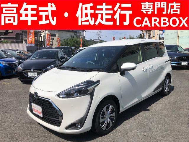トヨタ シエンタ G クエロ 登録済未使用車