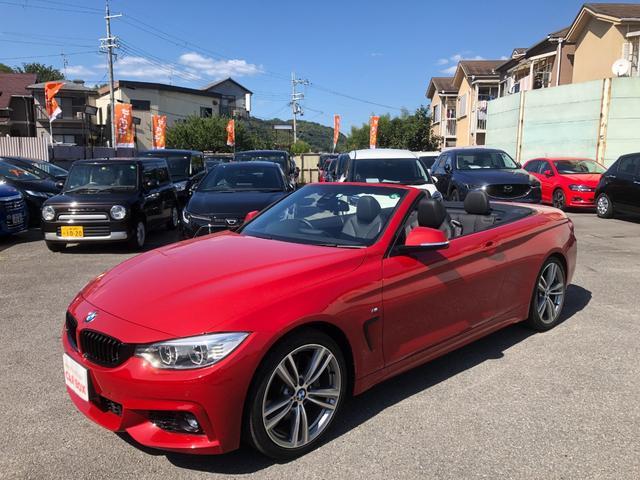 BMW 435iカブリオレ Mスポーツ オートクルーズ インテリジェントセーフティ シートヒーター 障害物センサー ナビTV ETC Bカメラ 本革シート 禁煙車