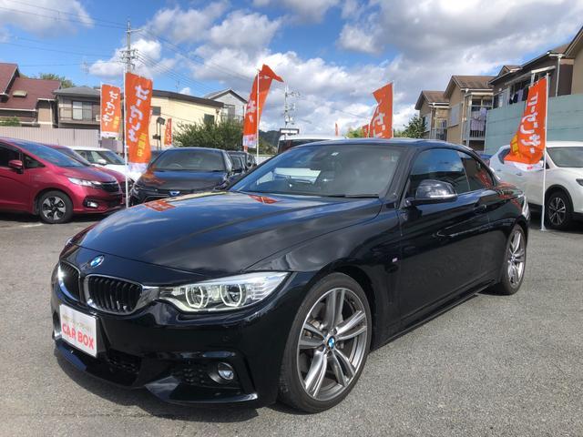 BMW 435iカブリオレ Mスポーツ シートヒーター LEDライト 本革シート 電動オープン スマートキー インテリジェントセーフティ 車線逸脱