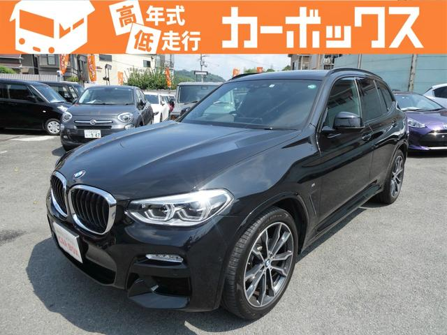 BMW xDrive 20i Mスポーツ サンルーフ 本革シート ナビ フルセグTV 全方位カメラハーマンカードン 黒本革シート サンルーフ 禁煙車 シートヒーター LEDライト 衝突軽減ブレーキ プッシュスタート
