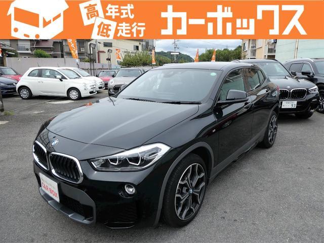 BMW X2 xDrive 20i MスポーツX 純正ナビ Bカメラ ETC プッシュスタート 衝突軽減ブレーキ 前後障害物センサー アダプティブクルーズ 禁煙車 スマートキー LEDヘッドライト 電動リアゲート シートヒーター パワーシート