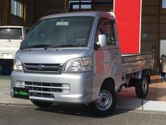 ハイゼットトラック4WD 三方開 エアコン フロア5MT 軽トラック CD