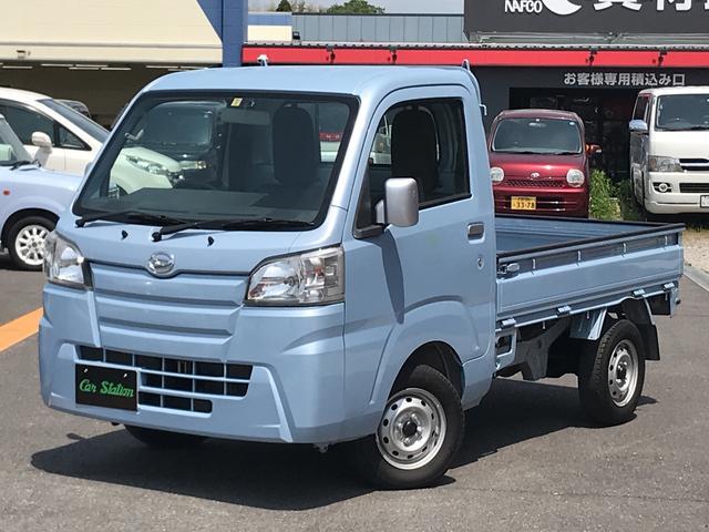 ダイハツ カラーパック スタンダード 4WD エアコン パワステ AT