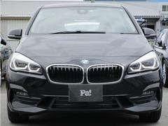 BMW218dアクティブツアラー スポーツ