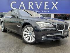 BMWアクティブハイブリッド7 ユーザー様買取/黒革/ナビフルセグ