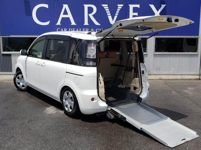 トヨタ 1.5Xウェルキャブ スロープI電動固定装置付/ワンオーナー