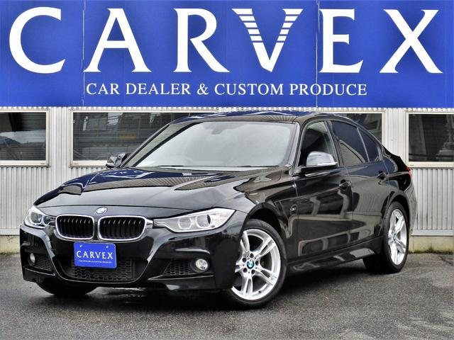BMW 320i X-Drive Mスポーツ