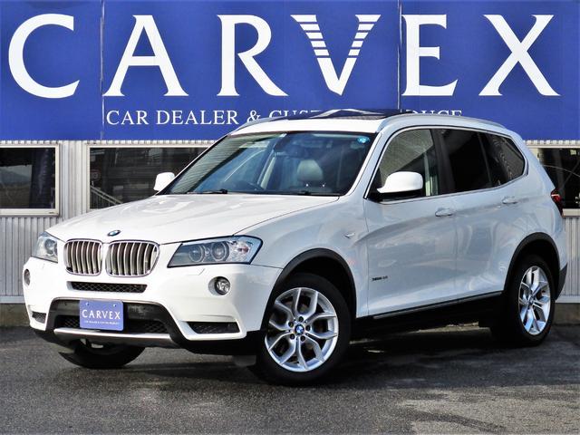 BMW X3 xDrive 28i 直列6気筒エンジン xドライブ パノラマサンルーフ ハイラインパッケージ ブラックレザーシート トップビューカメラ