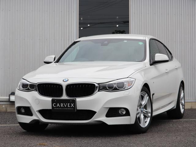 BMW 3シリーズ 328iグランツーリスモ Mスポーツ 245馬力2リッターターボ インテリジェントセーフティ オートマチックテールゲート     バックカメラ パドルシフト 純正TV ブルートゥースオーディオ接続