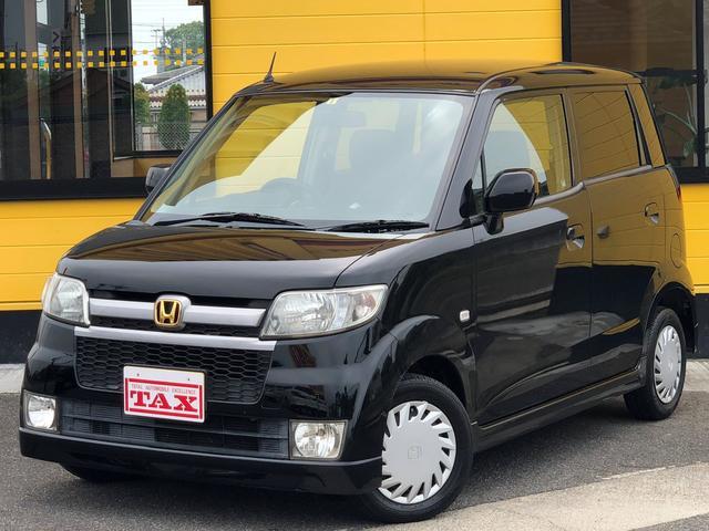 ホンダ スポーツG・社外オーディオ・キーレス・ABS