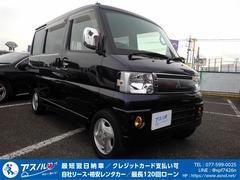 タウンボックスRX アスノル車両!ターボ/ナビフルセグTV/キーレス