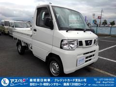 NT100クリッパートラックSD日産のミニキャブTチェーンパワステエアコンアスノル車両★