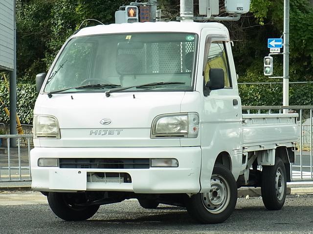 ダイハツ ハイゼットトラック スペシャル 5MT タイミングベルト交換済