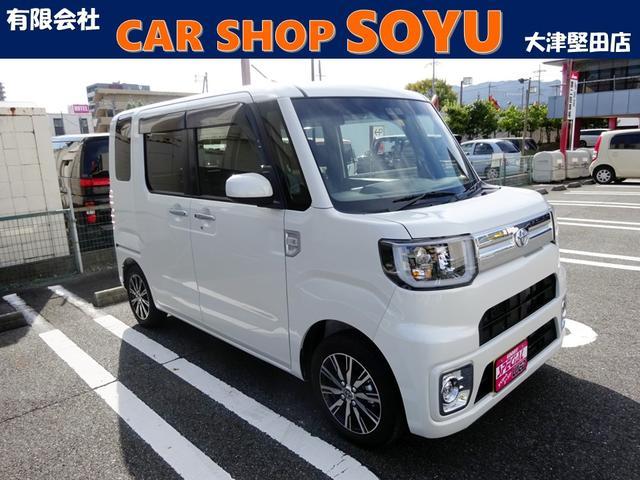 ピクシスメガ(トヨタ) Gターボ SAIII 中古車画像