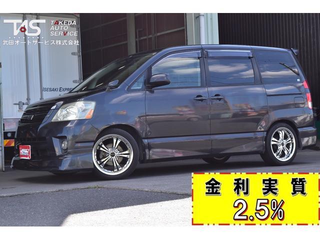 トヨタ S 18インチアルミ シートカバー ローダウン HDDナビ