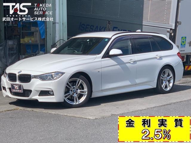 BMW 3シリーズ 320dツーリング Mスポーツ ディーゼル HDDナビ CD DVD再生 ドラレコ パワーシート オートクルーズ パドルシフト スマートキ―2個 プッシュスタート