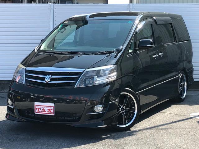 トヨタ ASプラチナセレクション・社外ナビ・車高調・社外アルミ