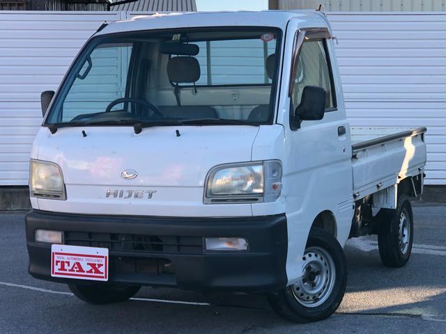 「ダイハツ」「ハイゼットトラック」「トラック」「滋賀県」の中古車