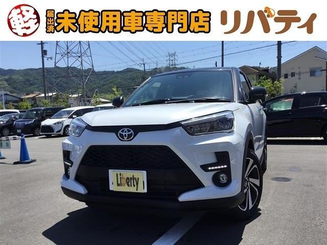 トヨタ ライズ Z 登録済未使用車 禁煙車 衝突軽減ブレーキ