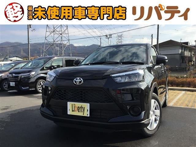ライズ(トヨタ) X S 中古車画像