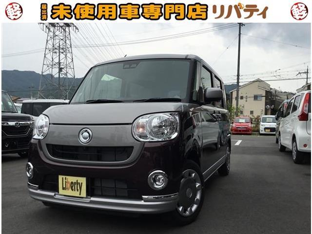 ダイハツ Xメイクアップリミテッド SAIII 届出済未使用車 禁煙車